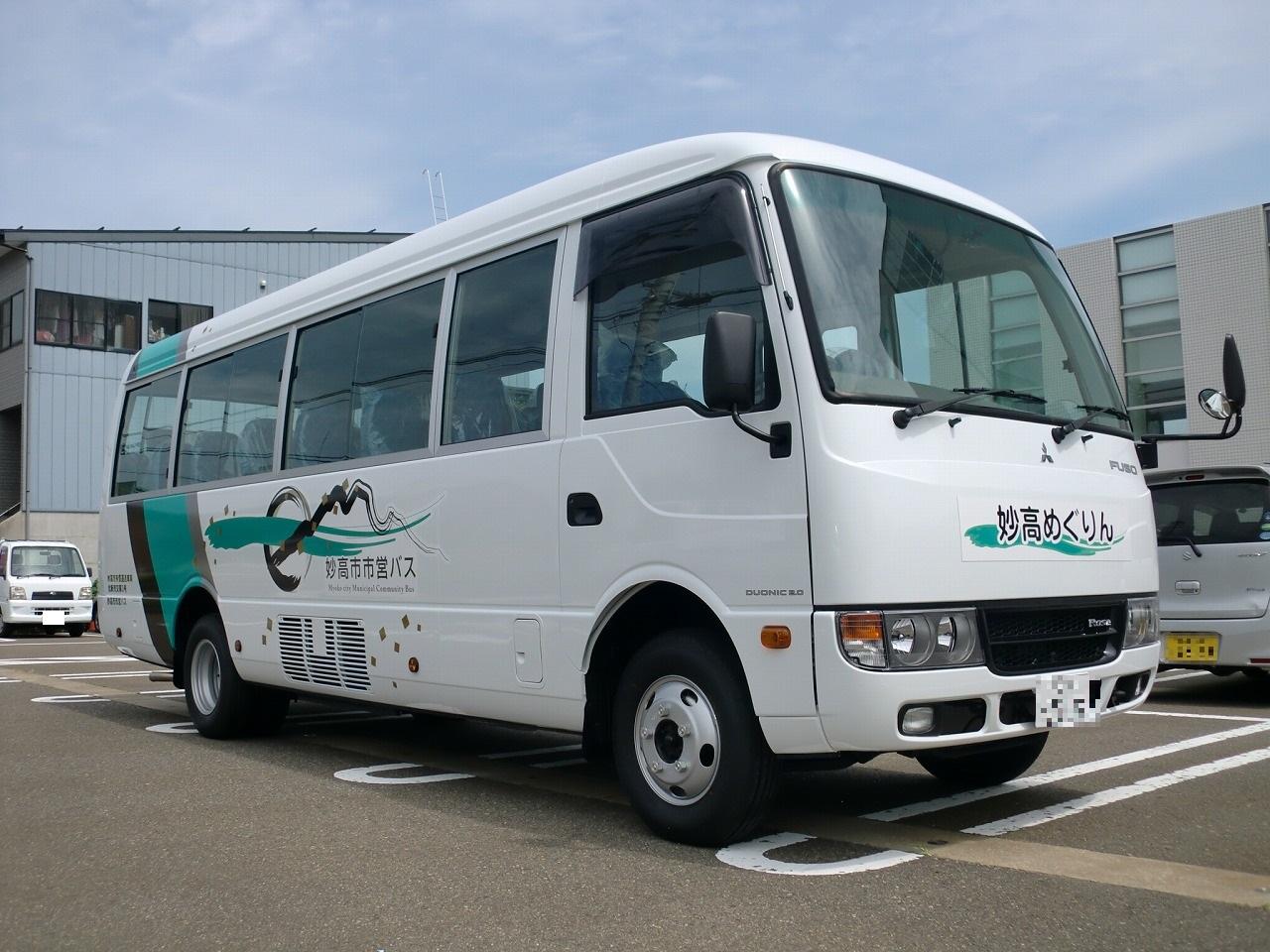 CIMG7961