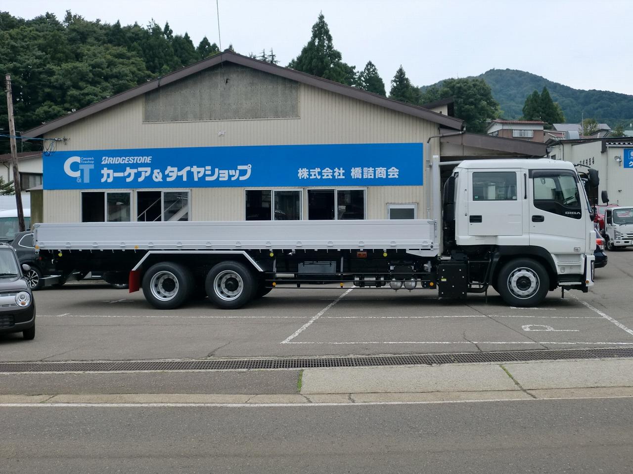 CIMG8056
