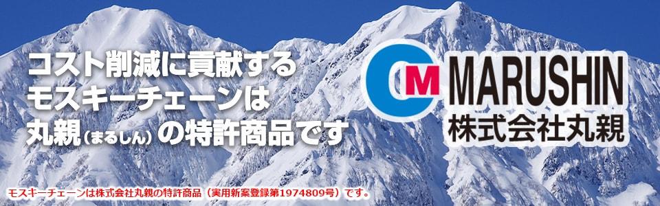 marushin-logo
